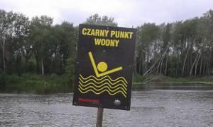 Archiwum Aktualności, Czarne punkty wodne niebezpieczna kąpiel - zdjęcie, fotografia